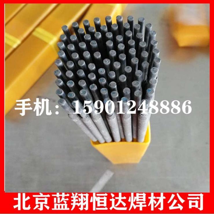 煤矿溜槽专用耐磨焊条堆焊焊条