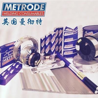 钻头耐磨药芯焊丝 堆焊焊丝 药芯焊丝