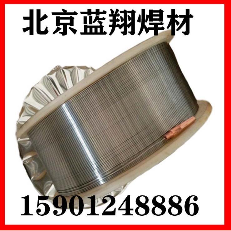YD507Mo耐磨焊絲YD507Mo耐磨藥芯焊絲
