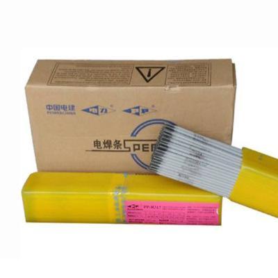 TYD-296钢轨专用焊条TYD-296电焊条价格