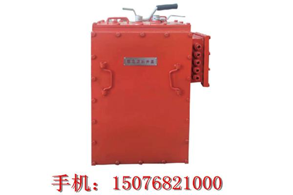 ZBT-2x120/96矿用隔爆型直流斩波调速司控器