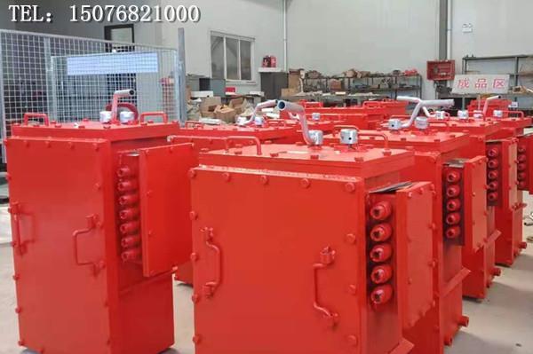 ZBT-130/48矿用隔爆型直流斩波调速司控器