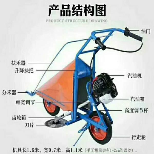 汉中市多功能收割机