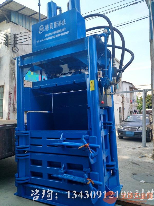 供应四川200吨废料压缩打包机械