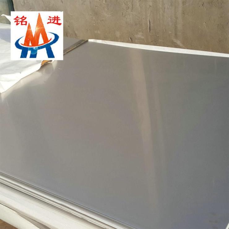 X30Cr13不锈钢价格 X30Cr13厚板现货