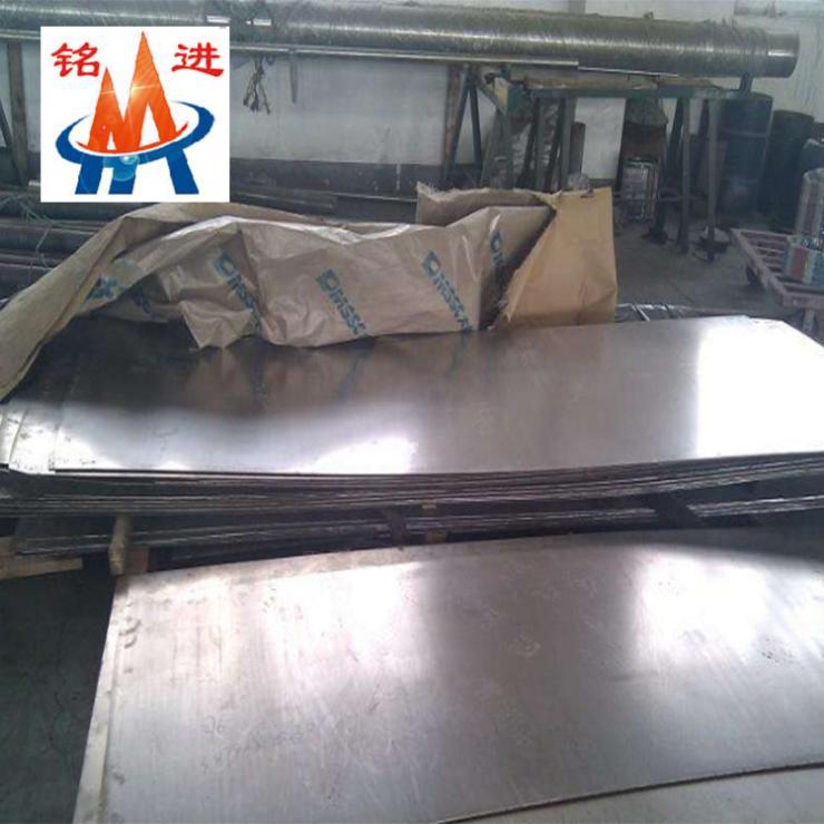 X5CrNiCuNb16-4钢板价格是多少 X5CrNiCuNb16-4