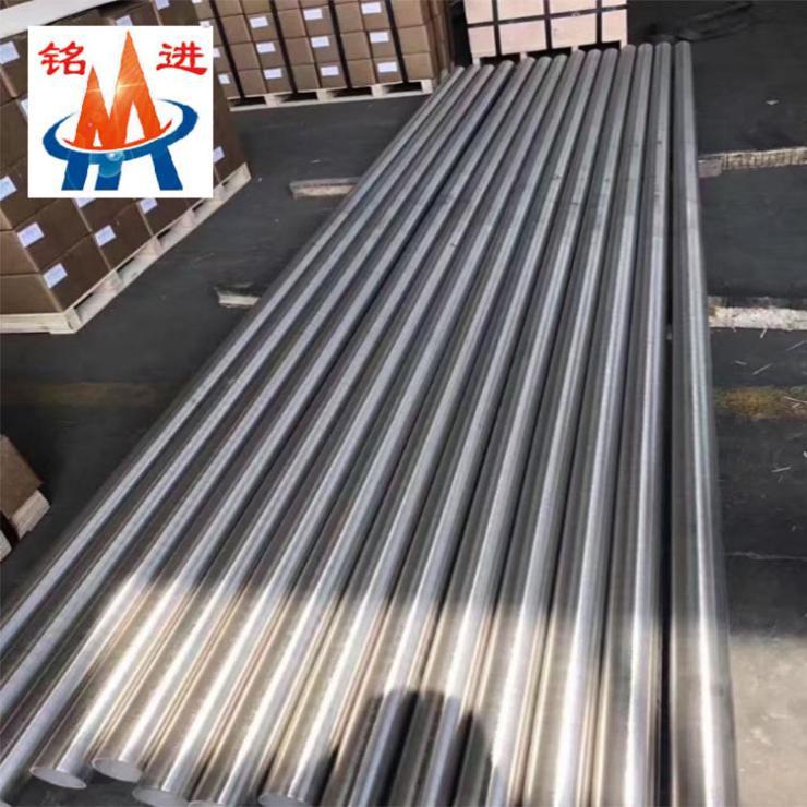 1.4563棒材厂家价格、1.4563不锈钢化学成分