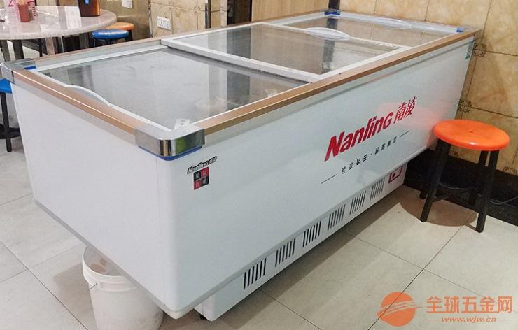 南凌冷柜SC/SD-680II海吉星农批冻品岛柜2米