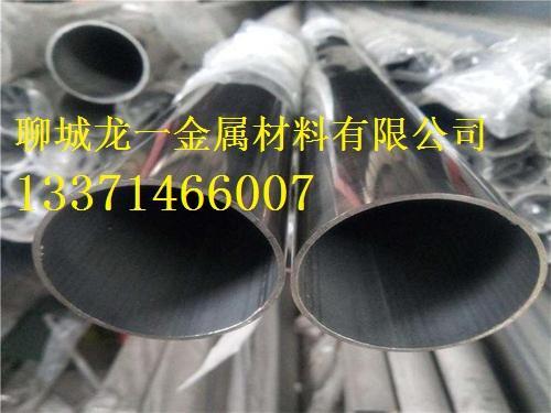 大丰15crmo高压锅炉管