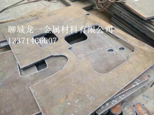 雅安65mn弹簧钢板厂家