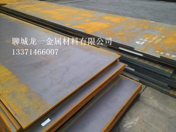 湘西州q235耐候钢板加工