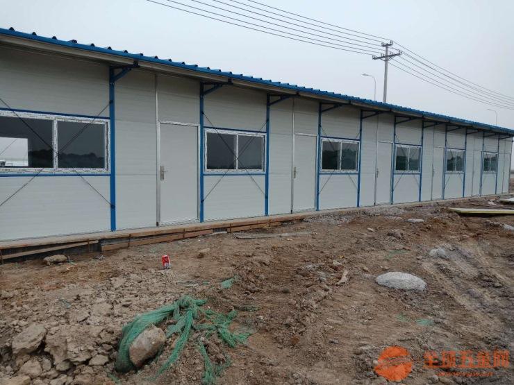 山西临汾厂家直供岩棉防火彩钢房 临汾彩钢房价格