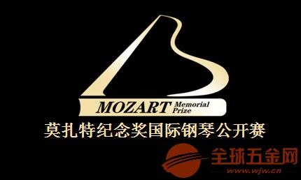 佛山钢琴比赛,2019年大型专业钢琴赛事欢迎你的报名