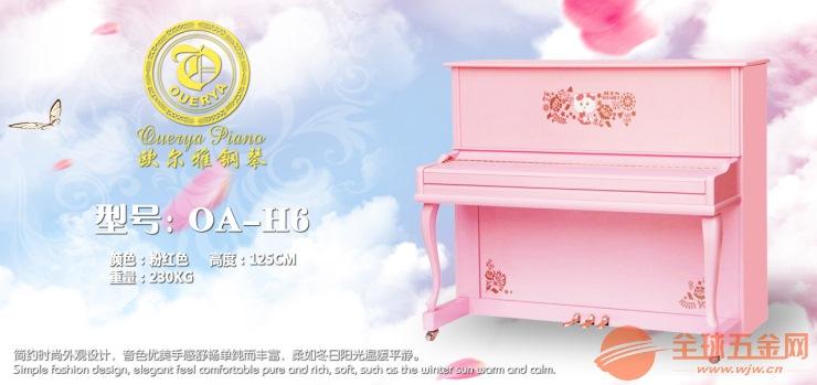 演奏大师专享高端品质OUERYA欧尔雅AH6粉色全新立式钢琴