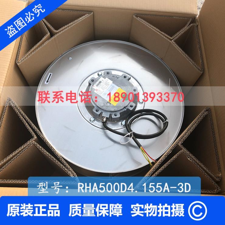 S6E630-AN01-01ebmpapst工业风扇现货供应
