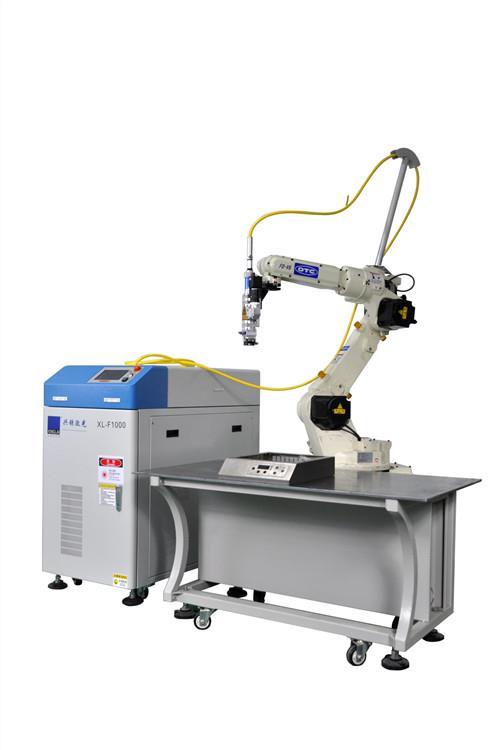 肇慶XL-F1000機器人激光焊接機廠家供應
