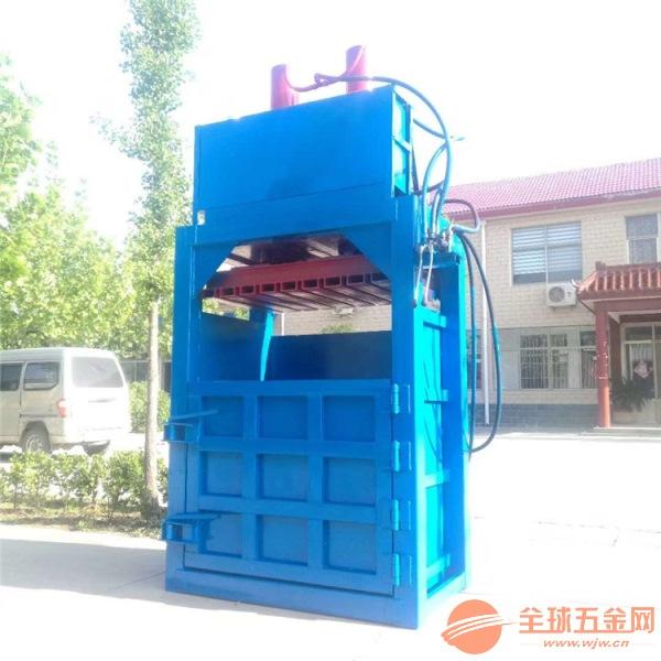 打包机立式液压打捆机废品压块机