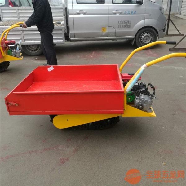 农业运输机械小推车履带手推车汽油式