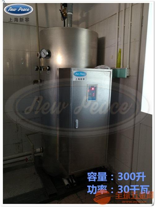 1)电热水器每组加热管均单独配有380v正泰品牌漏电保护器,热水器控