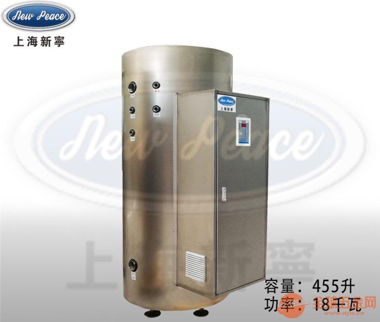 供应洗衣房配套用18KW不锈钢内胆全自动热水锅炉