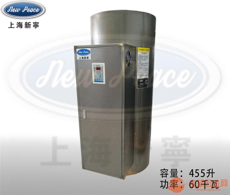 供应实验室配套用60千瓦电热水炉 电热水器