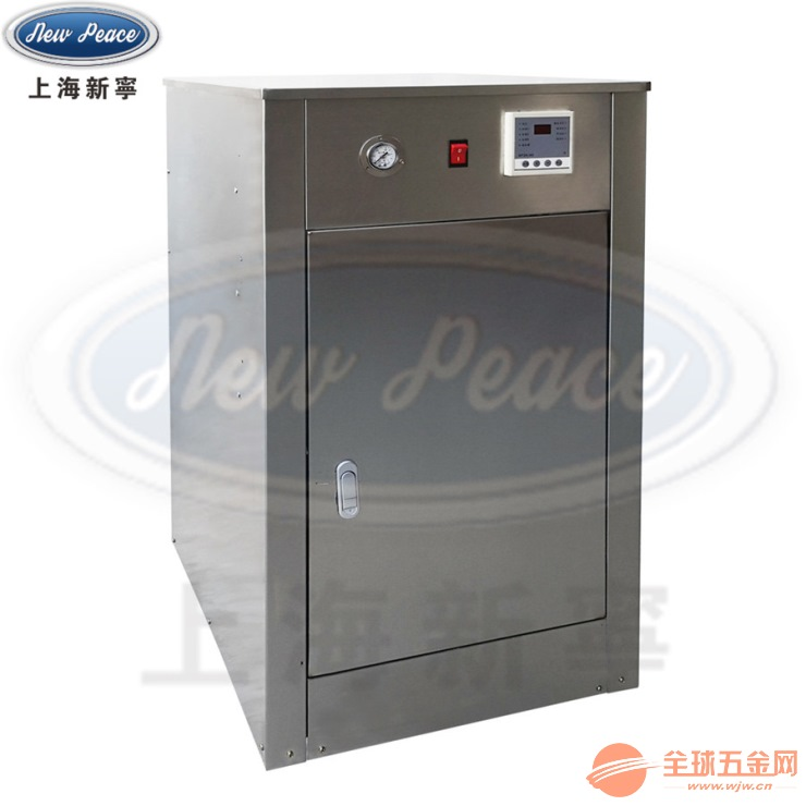功率36kw蒸发量0.05T/h电热蒸汽锅炉
