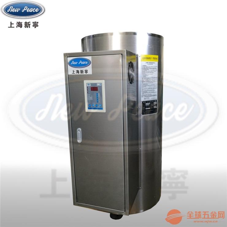 全自动电加热节能环保80KW小型电热水炉丨电热水器