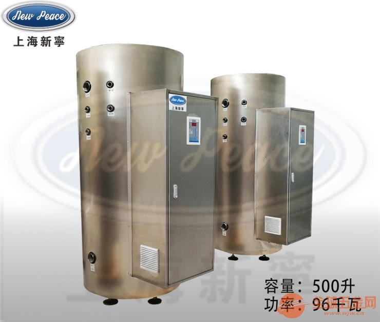 食品厂用立式节能智能环保96千瓦电加热热水炉 电热水