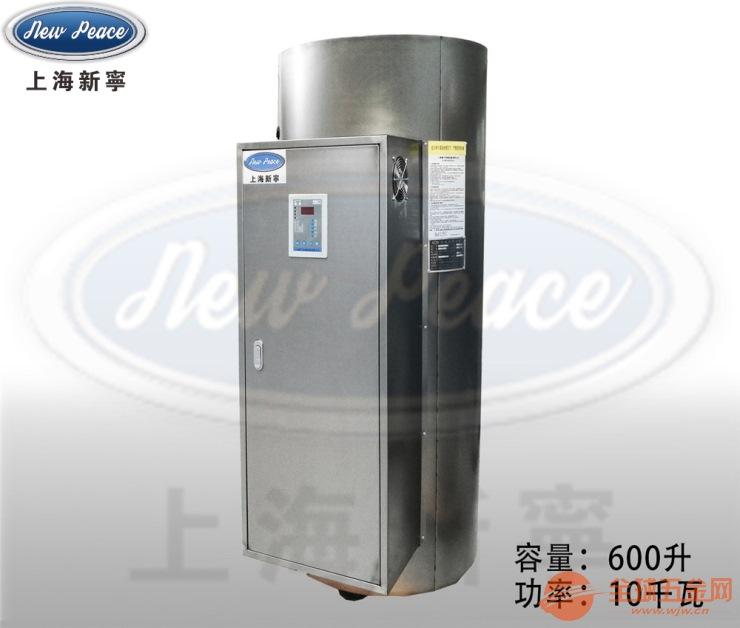 工厂直销套标机加温用全自动10KW立式小型电热水锅炉