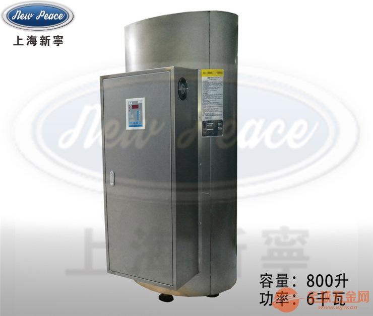 厂家直销食品蒸煮灭菌用6千瓦电加热热水炉丨电热水器