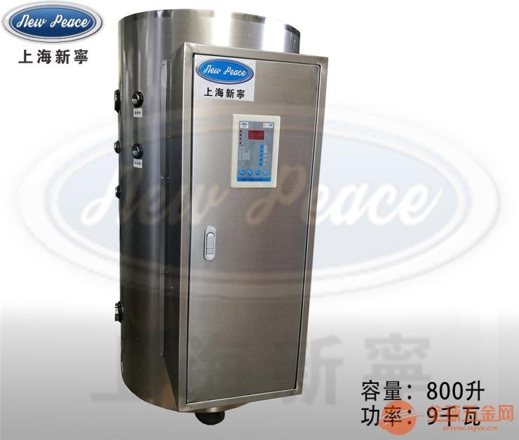 大棚加温药材萃取混凝土养护包装用9KW热水炉(热水器