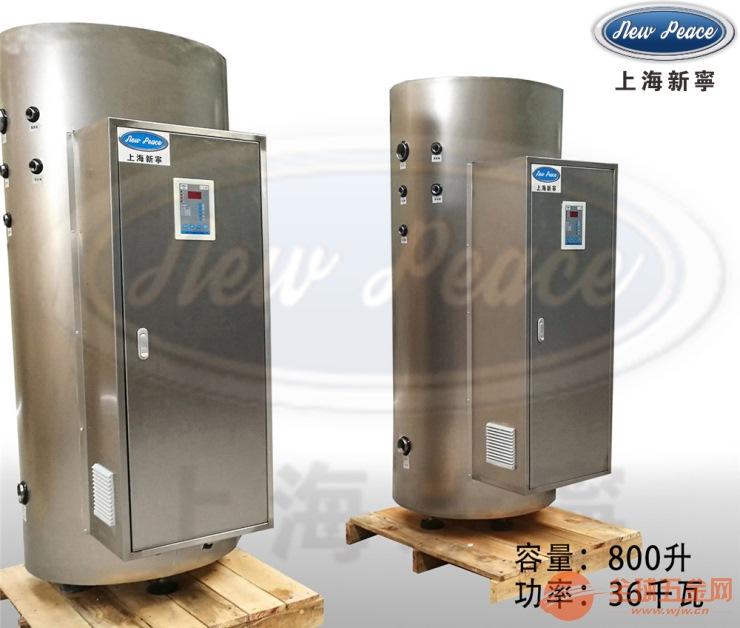 工厂销售热能实验实验室配套用36千瓦电加热热水锅炉