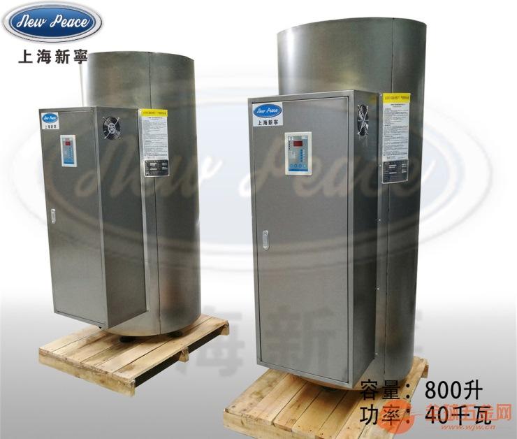 厂家销售制药设备加温净化40千瓦电热水炉(电热水器)
