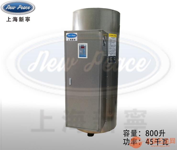 厂家供应电镀厂水槽加温用45千瓦立式工业热水锅炉