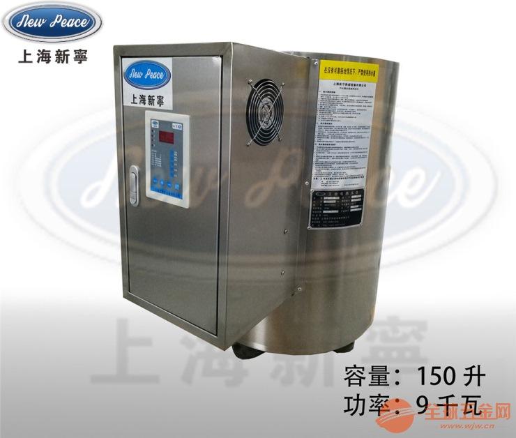 厂家直销9KW全自动电热蒸炉馒头机蒸包热水炉丨热水器