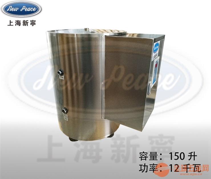 工厂直销12KW电加热热水炉全自动蒸煮养护配套热水器