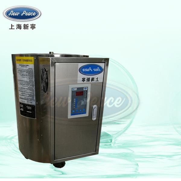 厂家销售蓄热式热水器容量150L功率15000w热水炉