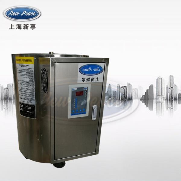 工厂销售容量150升功率18000瓦蓄水式电热水器电热水炉