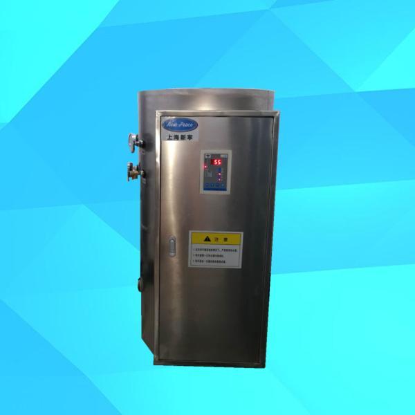NP300-60加熱功率60千瓦儲水量300L儲水式熱水爐|電熱水器