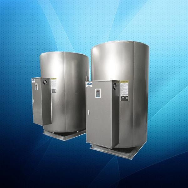 90千瓦电热水炉2000L型号NP2000-90