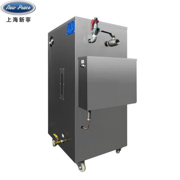 廠家銷售節能環保智能型24千瓦發酵罐電加熱鍋爐