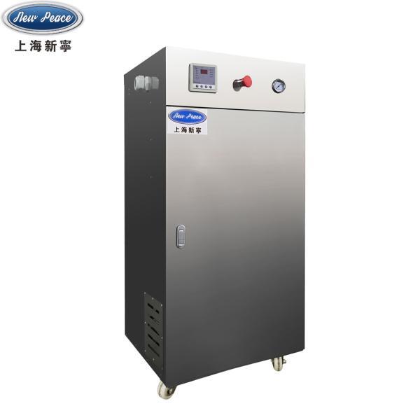供應收縮膜套標機配套用全自動72KW電加熱鍋爐