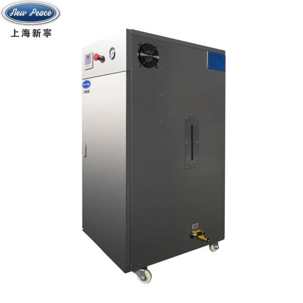 工廠供應連鎖店蒸包子饅頭用60KW電熱電加熱鍋爐
