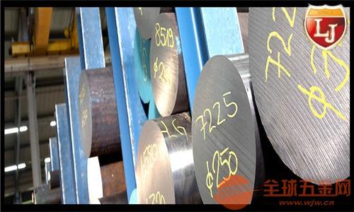 合結鋼1.2067和1.2002分別國內什么材料