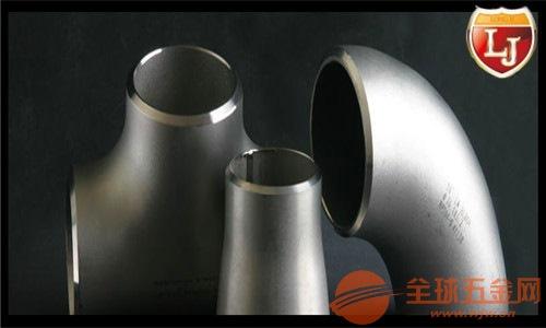 上海供应S50C钢锭/S50C合结钢