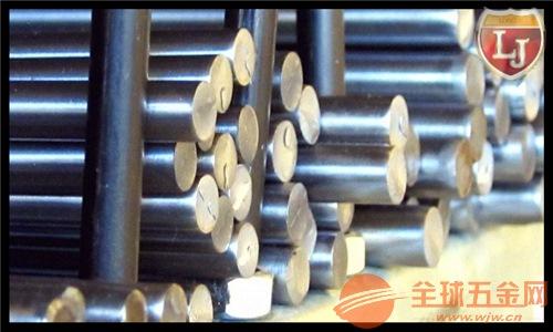 深圳1.2367模具钢是哪种高速钢