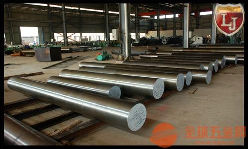 漳州1.2379模具鋼材質純度