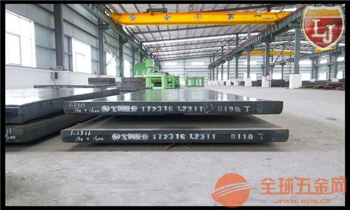 温岭1.2713模具钢畅销全国各地