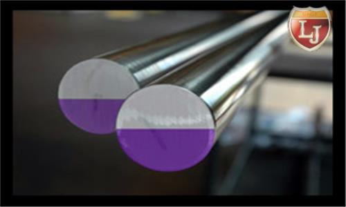 不銹鋼1.4542鍛材(原廠質保)