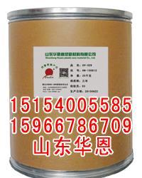 抗氧抗铜剂 塑料抗铜剂